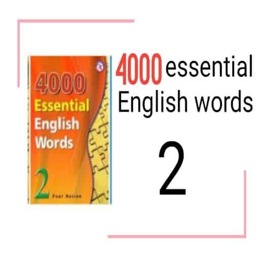4000 essential words 2, download ebook.
